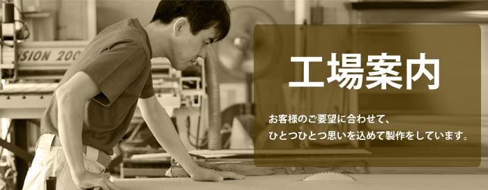 アクリル工房はアクリル加工、液晶保護パネル、コレクションケースなどの専門店です。