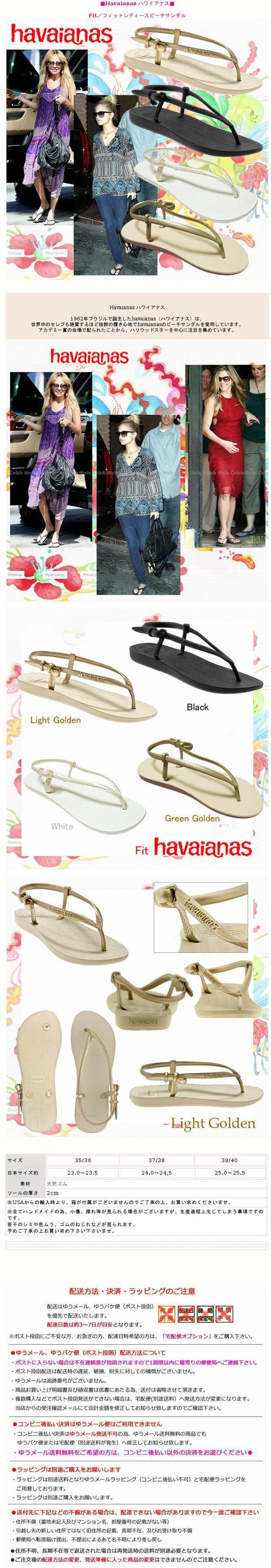 37e27cf13 al-eli  Havaianas Hawaii holes Fit  fitting Lady s beach sandal slim ...