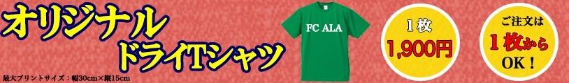 オリジナルシャツ 記念 プレゼント