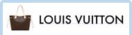 Luis Vuitton