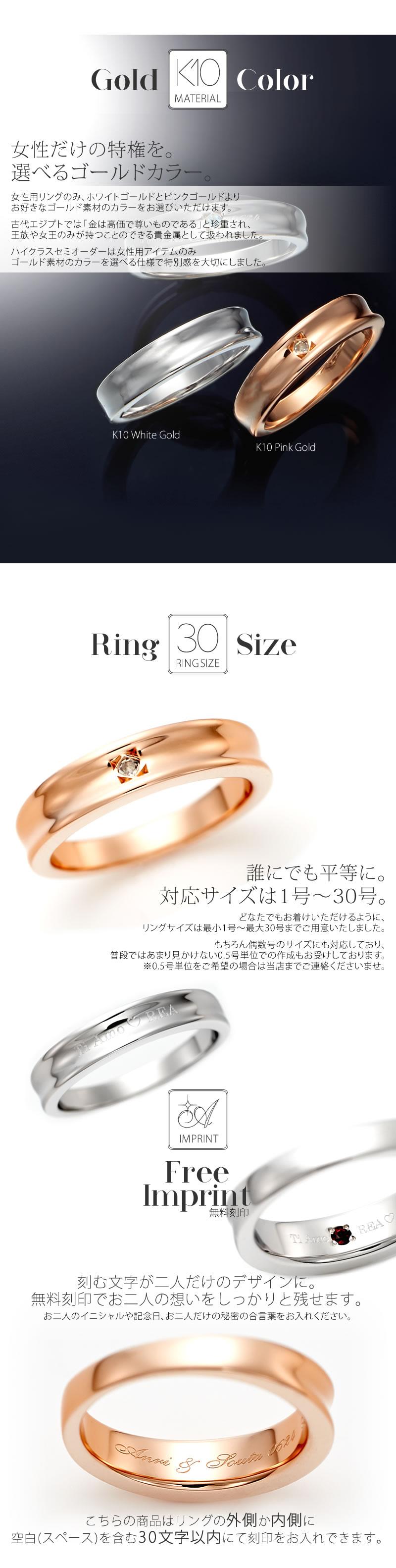 ゴールドカラー 1号〜30号まで対応 無料刻印