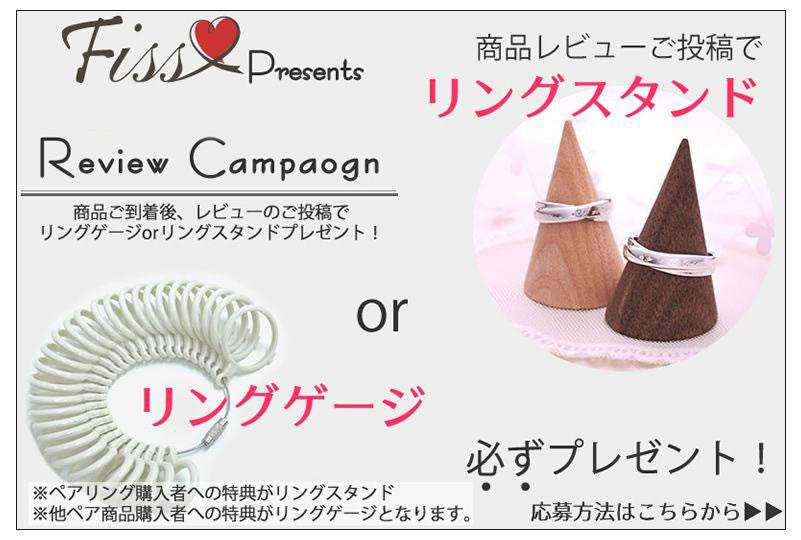 商品レビューご投稿でiPhone6保護フィルムプレゼント