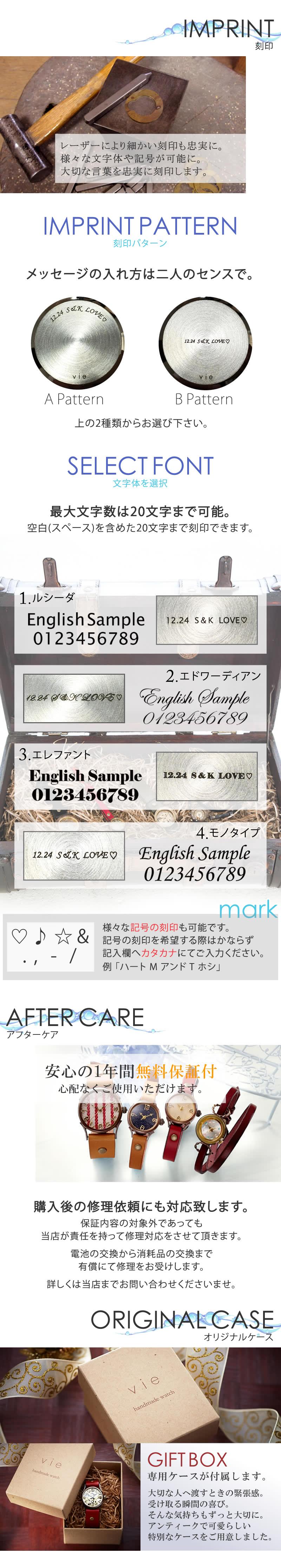刻印パターン 文字体選択 1年間無料保証 オリジナルケース