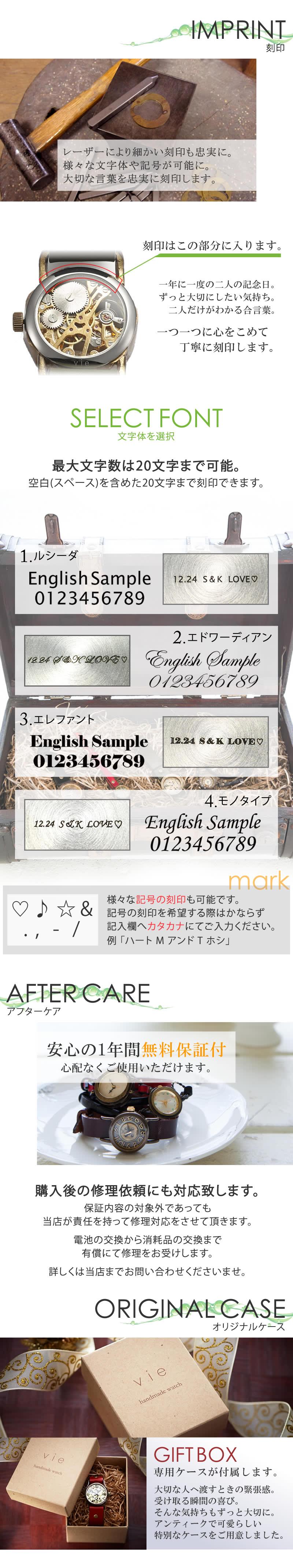 文字体選択 1年間無料保証 オリジナルケース