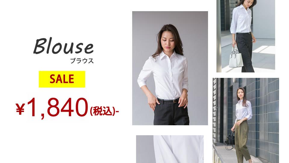 1,200円ブラウス