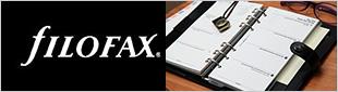 ブランド filofax