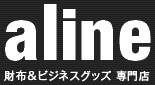 a-line ロゴ