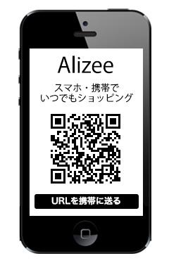 モバイルサイト紹介