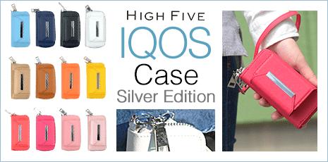 HIGH FIVE iQOSをオシャレに持ち運び。レザーiQOSケース アイコスケース サフィアーノ 同色 同素材 ハンドストラップ付 12色 価格2,400円 ac-z-0106