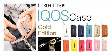HIGH FIVE iQOSをオシャレに持ち運び。ゴールドメタルタイプ サフィアーノレザーiQOSケース アイコスケース ハンドストラップ付 12色  価格2,400円 ac-z-0232