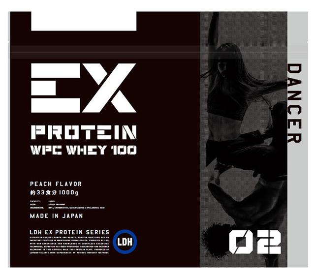 EXpeach