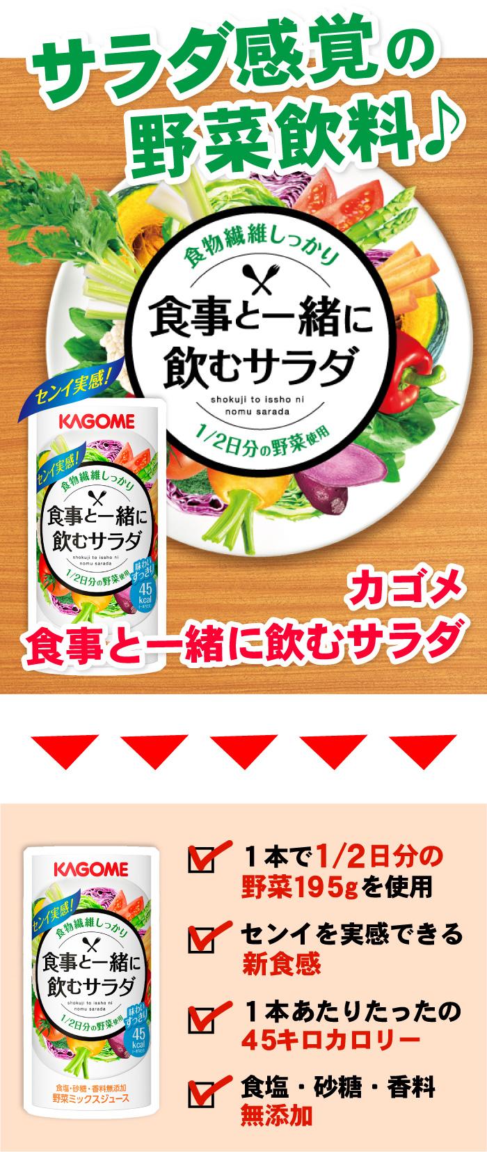 野菜ジュースダイエット2