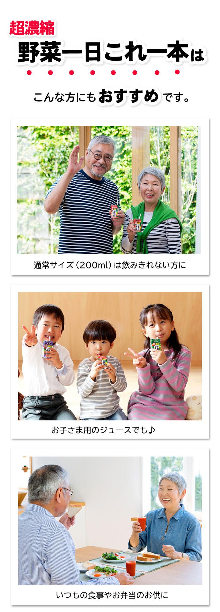 野菜ジュースダイエット3