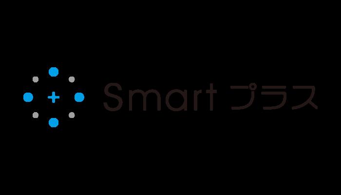 らく楽スタイルウォーターサーバー smart プラス