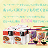 news_20140501