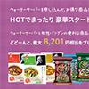 news_20141001