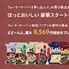 news_20141218