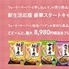 news_20150318