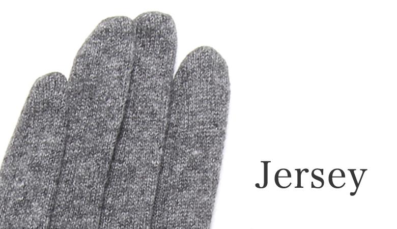 レディース・ジャージ手袋
