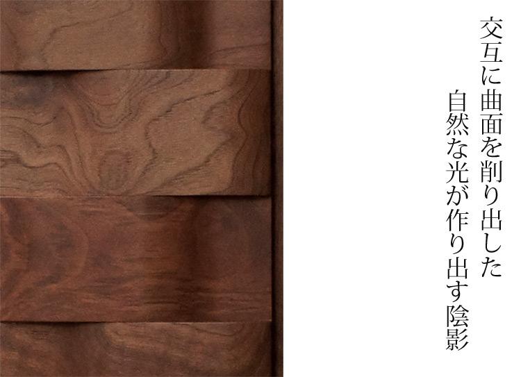 仏壇 コンパクトサイズ カラー2色 天然木 ナラ材  幅40 高さ40 北海道 旭川 日本製 無垢材 シンプル ナチュラル デザイン スライド棚 家具調仏壇 リビング仏壇 モダン仏壇 スクエア 送料無料 セール 仏具 ALTER アルタ