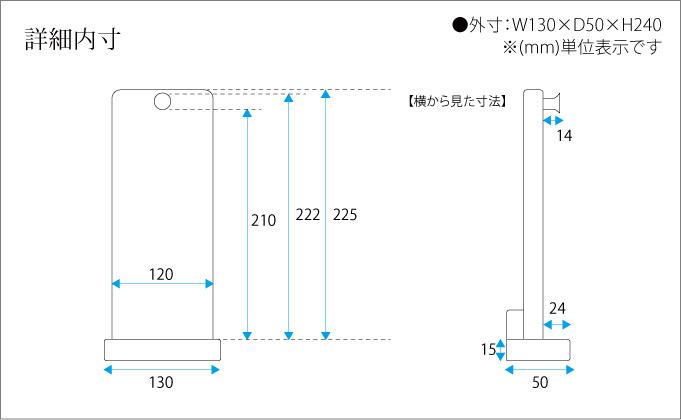 掛軸スタンド 天然木 ウォールナット 幅13cm 高さ24cm 仏具 クラフト 北海道生産 職人 シンプル ナチュラル 国産 セール 送料無料 ALTAR アルタ
