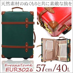 EUR3026-57cm
