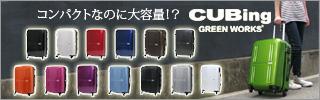 ��CUBing��