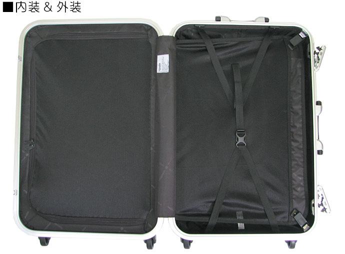 ≪スーツケースB1260T/moslite内装≫