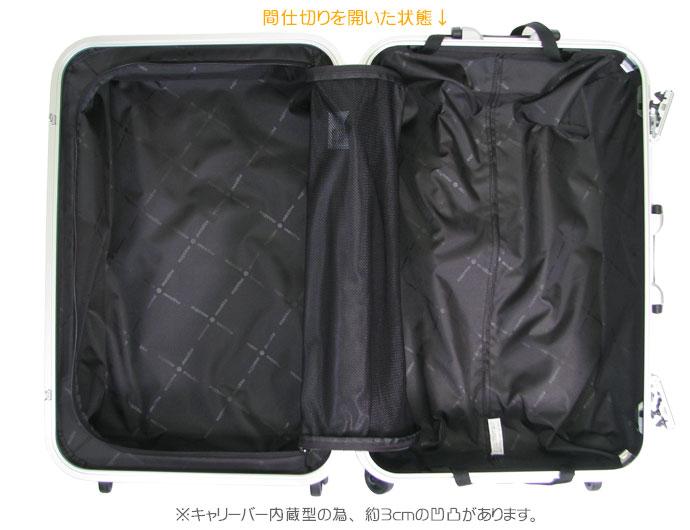 ≪スーツケースB1260T/moslite外装≫