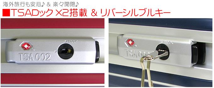 ≪スーツケースB1260T/moslite TSAロック≫