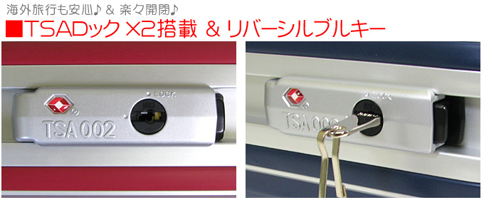 ≪Suitcase B1260T/moslite TSA lock≫