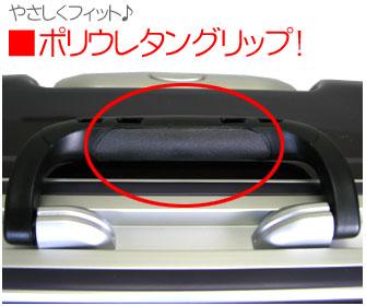 ≪スーツケースB1260T/mosliteハンドル≫