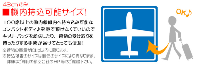 ≪Carry-on in the unit No. suitcase B1260T/moslite≫