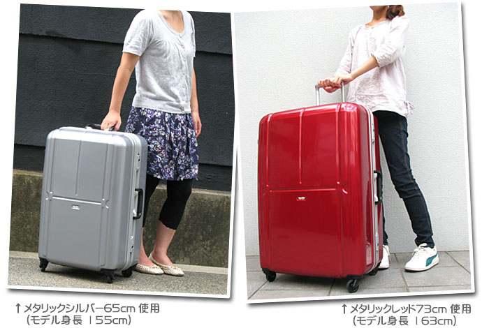 ≪スーツケースB1260T/moslite使用イメージ≫