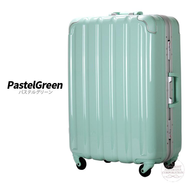 パステルグリーン