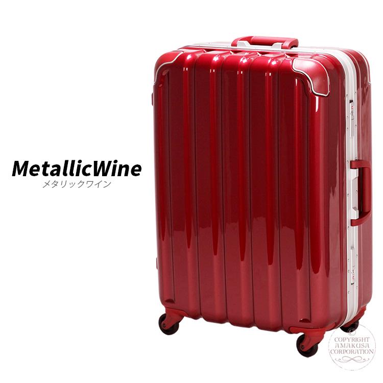 メタリックワイン/赤/レッド