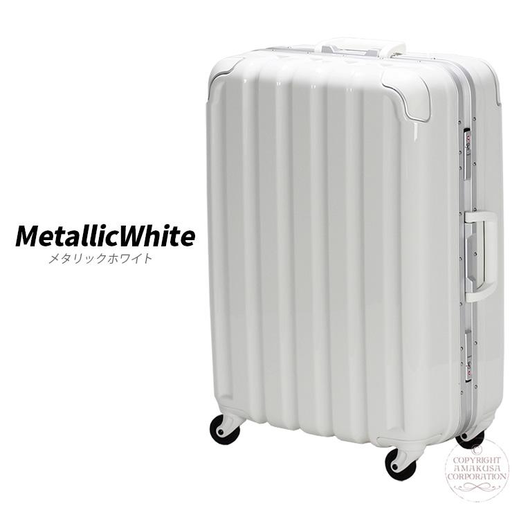 メタリックホワイト/白