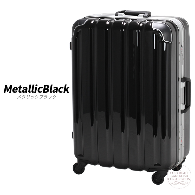 メタリックブラック/黒