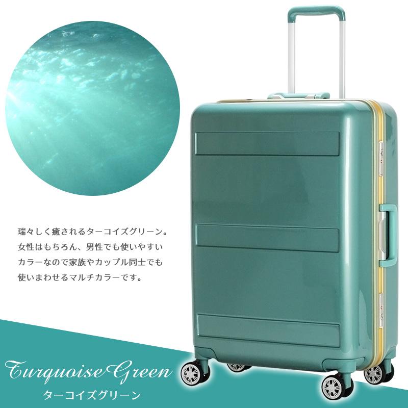 ターコイズグリーン/青/紺/ブルー/水色/シアン