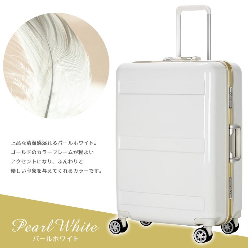 パールホワイト/白