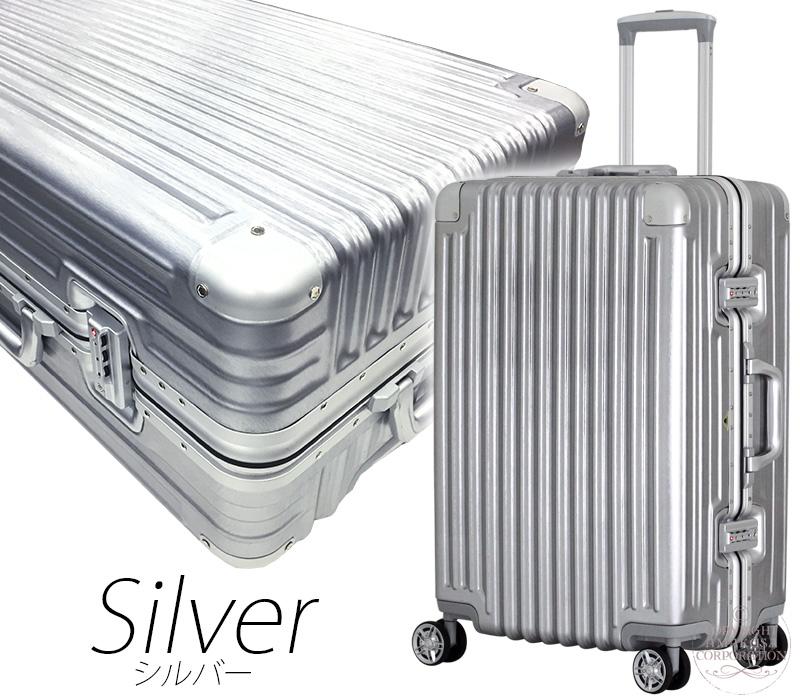 軽量 TRIDENT 33L美しくリアルなアルミ調ボディ 頑強シフレ TRI1030 SSサイズ 小型 48cm 機内持ち込み可 スーツケース 【優勝記念!ポイント15倍 5/30(水)23:59まで】 トライデント 1年保証付