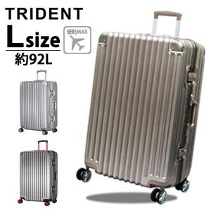 TRI1030-67