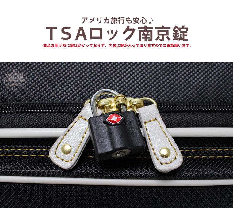≪キャリーケースC9760T/TSAロック南京錠≫