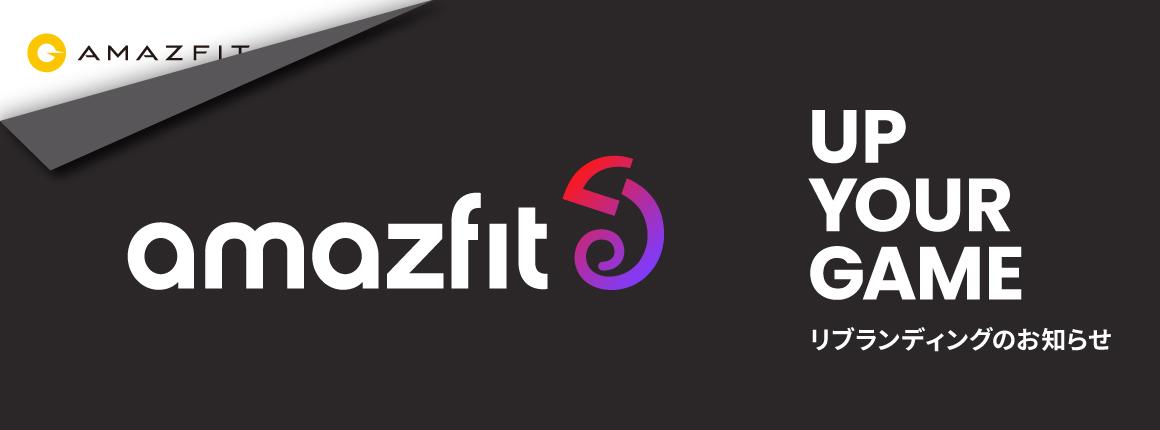 About AMAZFIT