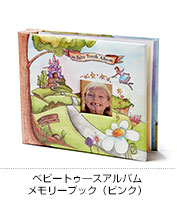 Baby Tooth Album メモリーブック・乳歯アルバム
