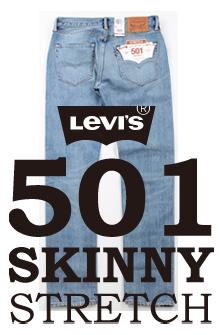 501-skinny