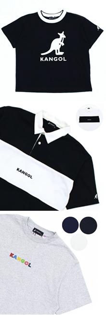 kangol-2019