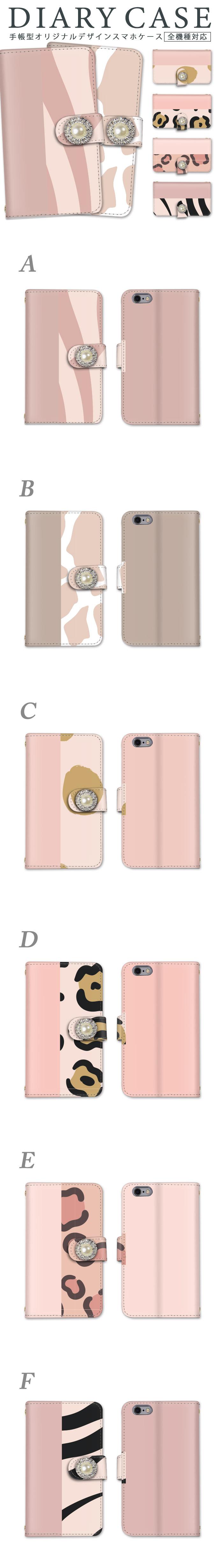 スマホケース 手帳型 全機種対応 iPhone7 ケース iPhone7Plus ケース iPhone6 ケース iPhone6s ケース フラワー デコレーション シンプル 可愛い 花柄 パステル デコ Xperia XZ Xperia Z5 SO-01J SO-02J SOV34 601SO