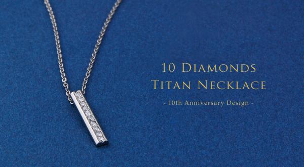 チタンネックレス バータイプ 天然ダイヤモンド10石 合計約0.1ct