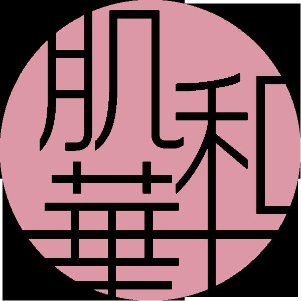 肌和華HADAWAKA